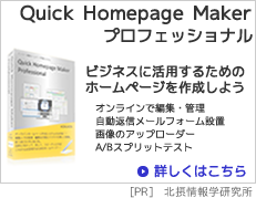 Quick Homepage